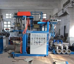 China PVC-Folienblasen MachineSJ55 distributeur